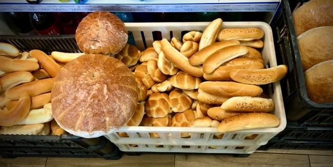 Kvíčerovská pekárna